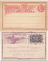 GUATEMALA - 2 Post Cards , 2 Envelopes - Guatemala