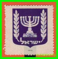 ISRAEL  ESCUDO - Israel