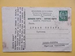D 336 - DOPISNICA, CARTE POSTALE, BLAGAJ- BILECA, KRALJEVINA JUGOSLAVIJA - 1931-1941 Königreich Jugoslawien