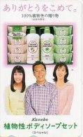 Savon Shampooing Cosmétique Cosmetic Télécarte Phonecard  B 285 - Parfum