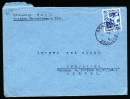 A3693) Yugoslavia Cover From Zmajevo 5.10.58 Nach Jerusalem / Israel - 1945-1992 Sozialistische Föderative Republik Jugoslawien