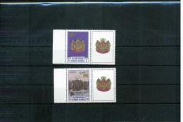 Montenegro 1999 Europa Cept Private Issue  Satz Mit Zf. / Set With Label Postfrisch / MNH - 1999