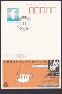 Japad Advertising Postcard 1993 Sloth Earthquake (jada4728) - Postales