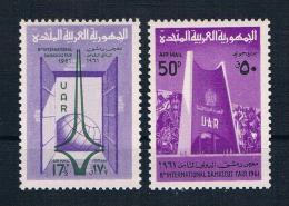 Syrien 1961 Mi.Nr. V 99/100 ** - Siria