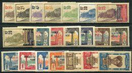 Gabon (1924) N 88 à 107 * (charniere) - Unused Stamps
