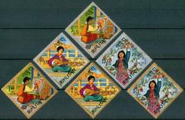 1967 Bhutan Guide Del Bhutan Guides Set MNH** B635 - Bhutan