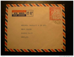 Valletta To London Air Mail Cover Quenn Elisabeth 2 MALTA - Malta