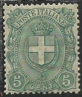 ITALIA REGNO ITALY KINGDOM 1891 1896 STEMMA SAVOIA COAT OF ARMS ARMOIRIES CENT. 5 MNH BEN CENTRATO FIRMATO SIGNED - Mint/hinged