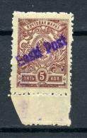 Estland Estonia Estonie Stamp 1919 Reval Tallinn Eesti Post 5 K Signed MNH - Estonia