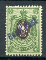 Estland Estonia Estonie Stamp 1919 Reval Tallinn Local Post OPT 25 Kop MNH - Estonia
