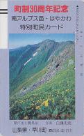 Télécarte Ancienne Japon / 110-5878 - Paysage / Alpes Japonaises - Japan Front Bar Phonecard / A - Gebirge Balken TK - Gebirgslandschaften