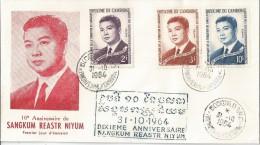 Cambodge  Tokyo 1964  1er Jour FDC DU  31 Octobre 1964 1964 - Cambodia