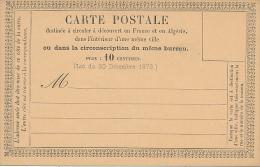 France + Algerie  - Carte Postale - Entiers Postaux