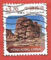 HONG KONG USATO - 2014 - Landscapes Of Hong Kong - Kang Lau Shek - 3,70 HK$ - Michel HK 1920 - Oblitérés