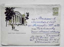 Cover From Ussr Sent To Lithuania 1964 Balashov Postal Stationery Saratov - Briefe U. Dokumente