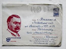 Cover From Ussr Sent To Lithuania 1965 Balashov Postal Stationery Glazunov Music - Briefe U. Dokumente