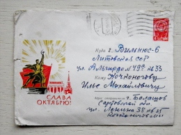 Cover From Ussr Sent To Lithuania 1965 Balashov Postal Stationery October - Briefe U. Dokumente