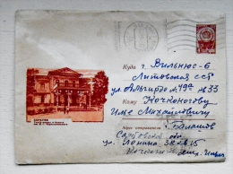 Cover From Ussr Sent To Lithuania 1966 Balashov Postal Stationery Saratov Theatre - Briefe U. Dokumente