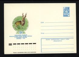 USSR 1978 Postal Cover Fauna Markhor (094) - Autres