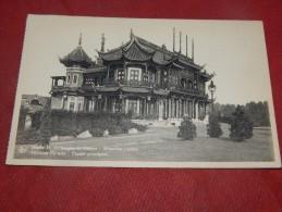 BRUXELLES - BRUSSEL -   LAEKEN  -  Pavillon Chinois : Façade Principale - Laeken