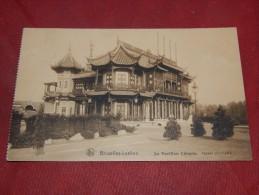 BRUXELLES - BRUSSEL -   LAEKEN  -  Le Pavillon Chinois : Façade Principale - Laeken