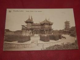 BRUXELLES - BRUSSEL -   LAEKEN  -    Pavillon Chinois Et Tour Japonaise - Laeken