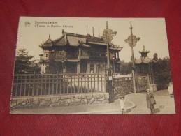 BRUXELLES - BRUSSEL -   LAEKEN  -   L' Entrée Du Pavillon  Chinois - Laeken