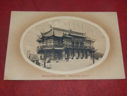 BRUXELLES - BRUSSEL -   LAEKEN  -   Parc De Laeken - Le Pavillon  Chinois - Laeken