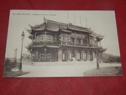 BRUXELLES - BRUSSEL -   LAEKEN  -    Le Pavillon  Chinois - Laeken