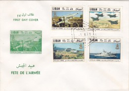 Lebanon-Liban 1971, ARMY DAY Complete Set 4 Stamps On Official Illustrated FDC- Fine - BR-SKRILL PAY.ONLY - Lebanon