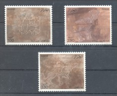 Algeria - 1987 Rock Drawings MNH__(TH-6840) - Algerije (1962-...)