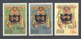 Bhutan - 1964 Innsbruck Overprints MNH__(TH-11913) - Bhutan
