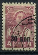 USSR 1939 Michel 698 Definitive Issue Used - Usados