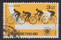 1975 THAÏLANDE Thailand SEAP Vélo Cycliste Cyclisme Bicycle Cycling Fahrrad Radfahrer Bicicleta Ciclista Ciclismo [DO19] - Ciclismo