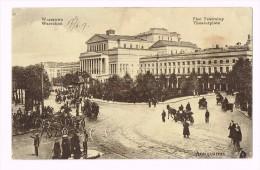 Warszawa - Warschau - Varsovie - 1917-Plac Teatralny - Theaterplatz -  Pologne - Poland - Pologne