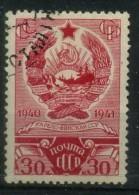 USSR 1941 Michel 810 C First Anniversary Of Karelo-Finnish SSR Used Perforation - 12 1/2 : 12 - 1923-1991 URSS