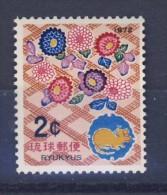RYU-KYU 1971 NOUVEL AN  YVERT N°212  NEUF MLH* - Ryukyu Islands