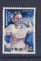 RYU-KYU 1971 TRESORS CULTURELS  YVERT N°211  NEUF MLH* - Ryukyu Islands