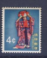 RYU-KYU 1971 DANSE  YVERT N°207  NEUF MLH* - Ryukyu Islands
