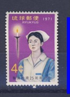RYU-KYU 1971 INFIRMIERES  YVERT N°213  NEUF MLH* - Ryukyu Islands