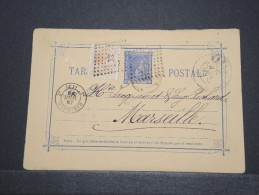 ESPAGNE - Entier De Barcelone Pour Marseille Avec Complément D'affranchissement - Pas Courant - Avril 1879  - P16704