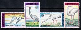 MONGOLIA 1990 BIRDS SET  MNH - Oiseaux