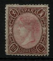 102276 España Edifil 77 *  Catalogo 5.100,- - 1850-68 Reino: Isabel II