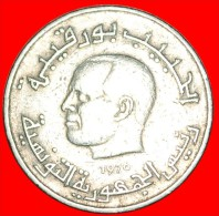 ★FAO: TUNISIA ★ 1/2 DINAR 1976! LOW START ★ NO RESERVE!!! Habib Bourguiba (1957 – 1987). - Tunisia