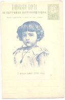 Entier Postal - (aminci Et Petit Papier Résiduel) - 1857-1916 Empire