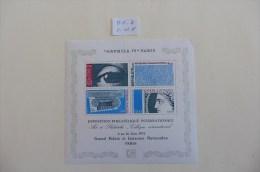 France :Bloc Feuillet N°7 Neuf Arphila 75 Paris - Blocs & Feuillets
