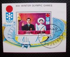 """FJ023 - FUJIERA - 1972 """" Sapporo Olimpiadi Reali Di Giappone    """"  Foglietto Timbrati Nuovi - Fujeira"""