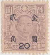 SI53D Cina China Chine 20/6 Rare Fine  Yuan China Stamp  Surcharge NO Gum - 1941-45 Cina Del Nord