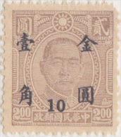 SI53D Cina China Chine 10/2 Rare Fine  Yuan China Stamp  Surcharge NO Gum - 1941-45 Cina Del Nord