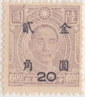 SI53D Cina China Chine 20/6 Rare Fine  Yuan China Stamp  Surcharge NO Gum - 1941-45 Noord-China